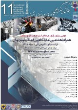 Poster of 11th International Conference on Internal Combustion Engines