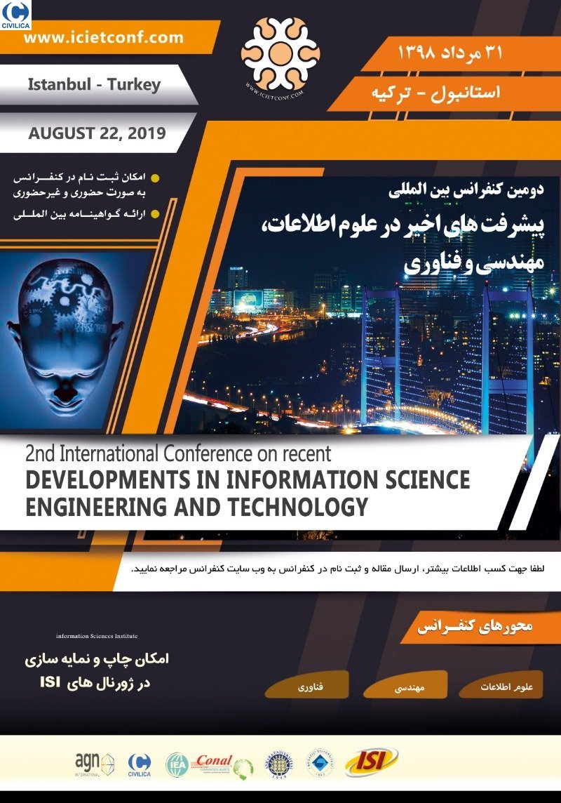 Poster of  2nd International Conference on Recent Developments in Information Science, Engineering and Technology