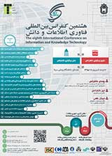 Poster of The Eighth International Conference on Information and Knowledge Technology