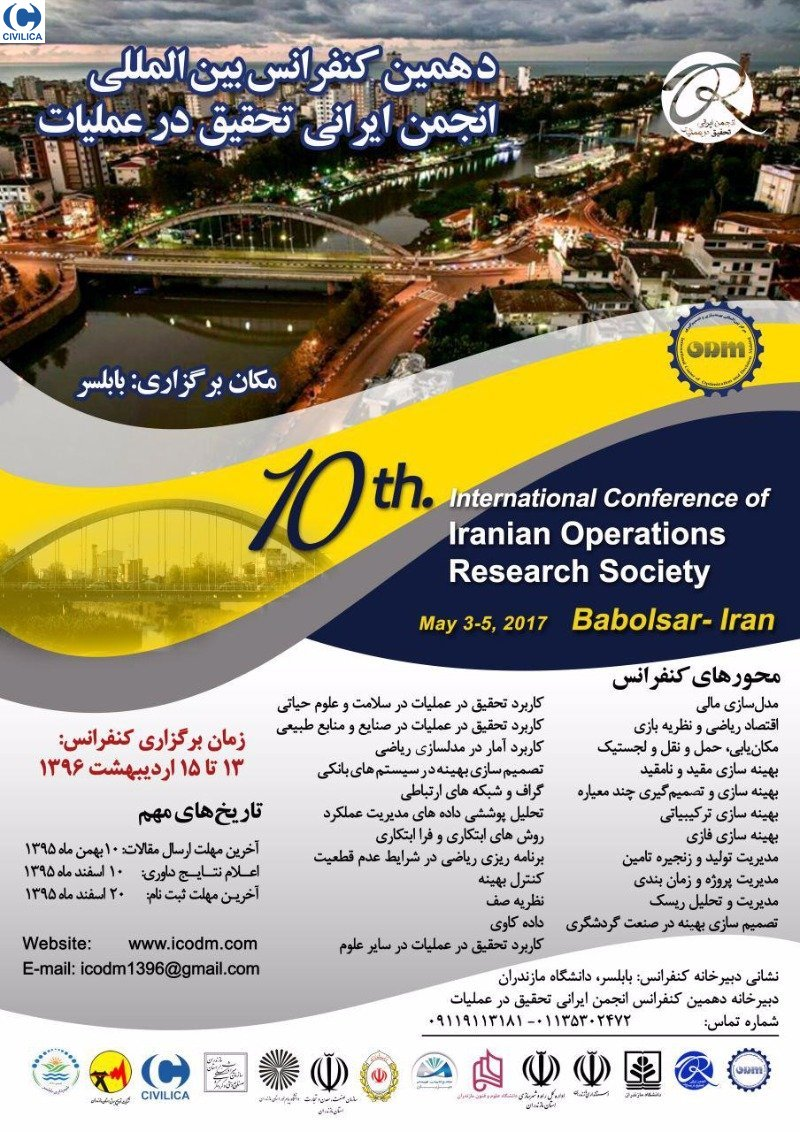 The th International Conference Of Iranian Operations Research ICIORS Poster ICIORS