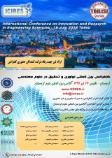 Poster of International Conference on Innovation and Research in Engineering Sciences