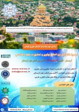 Poster of Second International Conference on Innovation and Research in Engineering Sciences