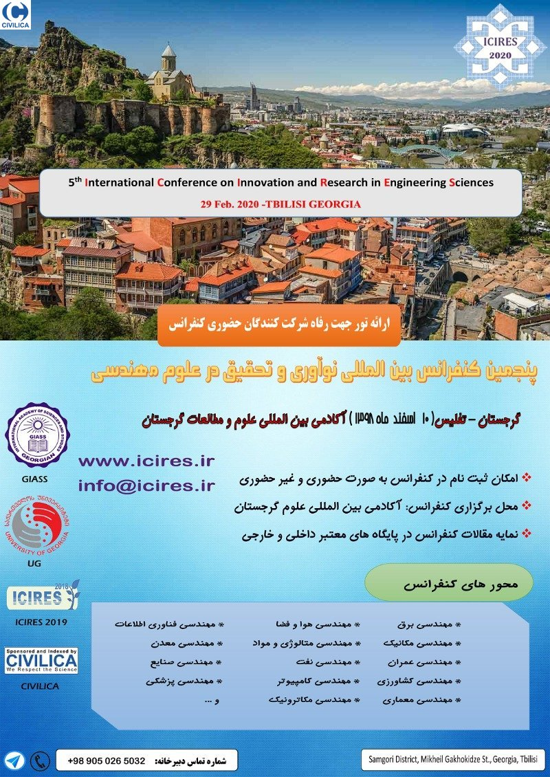 Poster of 5th International Conference on Innovation and Research in Engineering Sciences