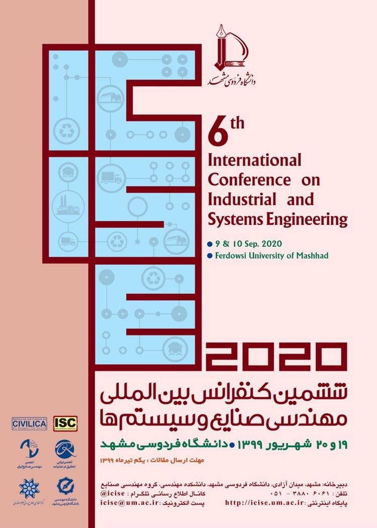 Poster of 6th International Conference on Industrial and Systems Engineering