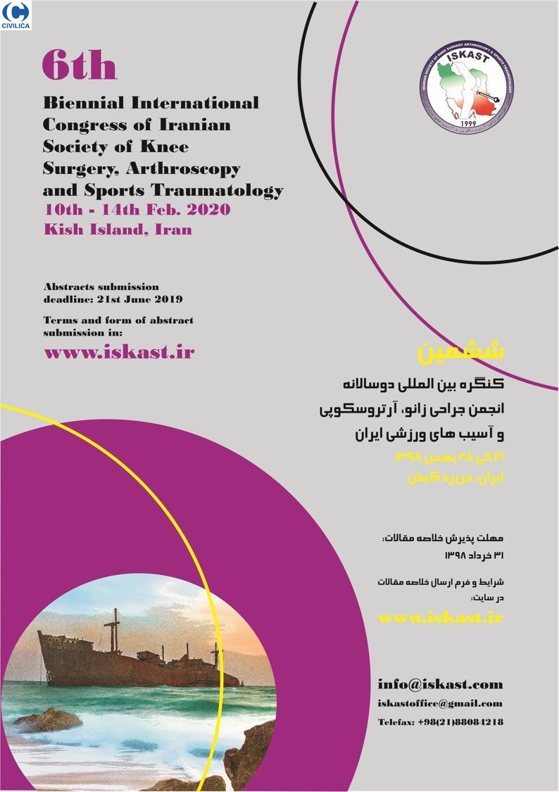Poster of 6th International Congress of Biennial of Knee Surgery, Arthroscopy and Sports Damage of Iran