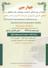 Poster of Fourth International Conference on Literature and Comparative Research