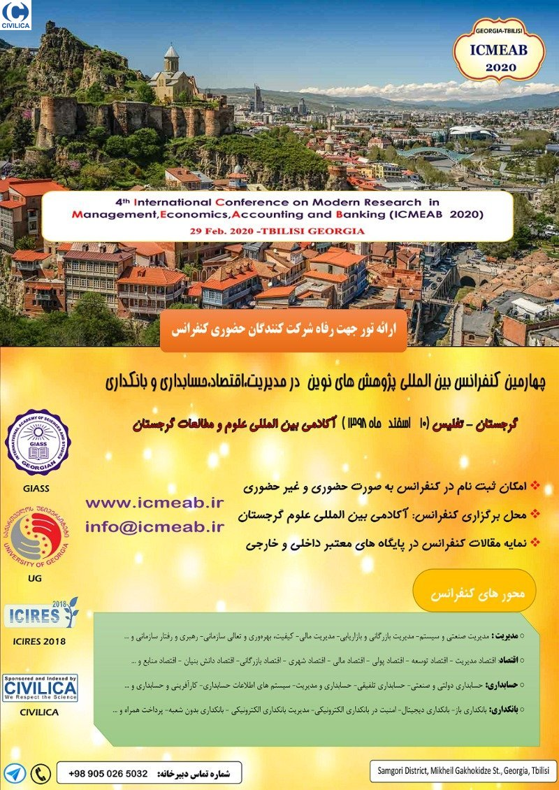 Poster of 4th International Conference on Modern Research in Management, Economics, Accounting and Banking