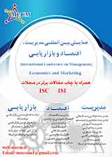Poster of International Conference on Management, Economics and Marketing