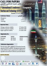 First International Conference on Management, Tourism and Technology