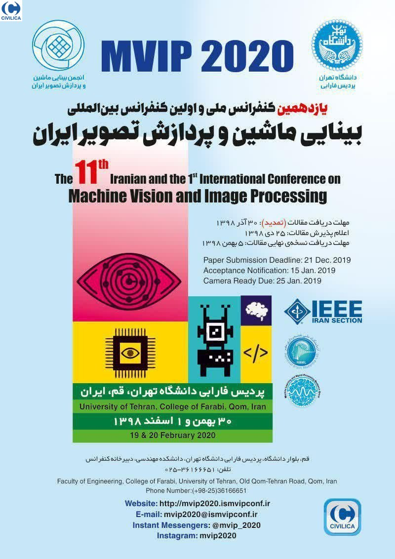 Poster of The 11th Iranian and the first International Conference on Machine Vision and Image Processing (MVIP 2020)