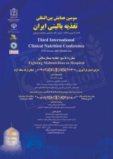 Third International Clinical Nutrition Conference