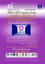 Poster of Twenty-second Annual Congress of Physical and Rehabilitation Sciences and Electrodiagnosis of Iran