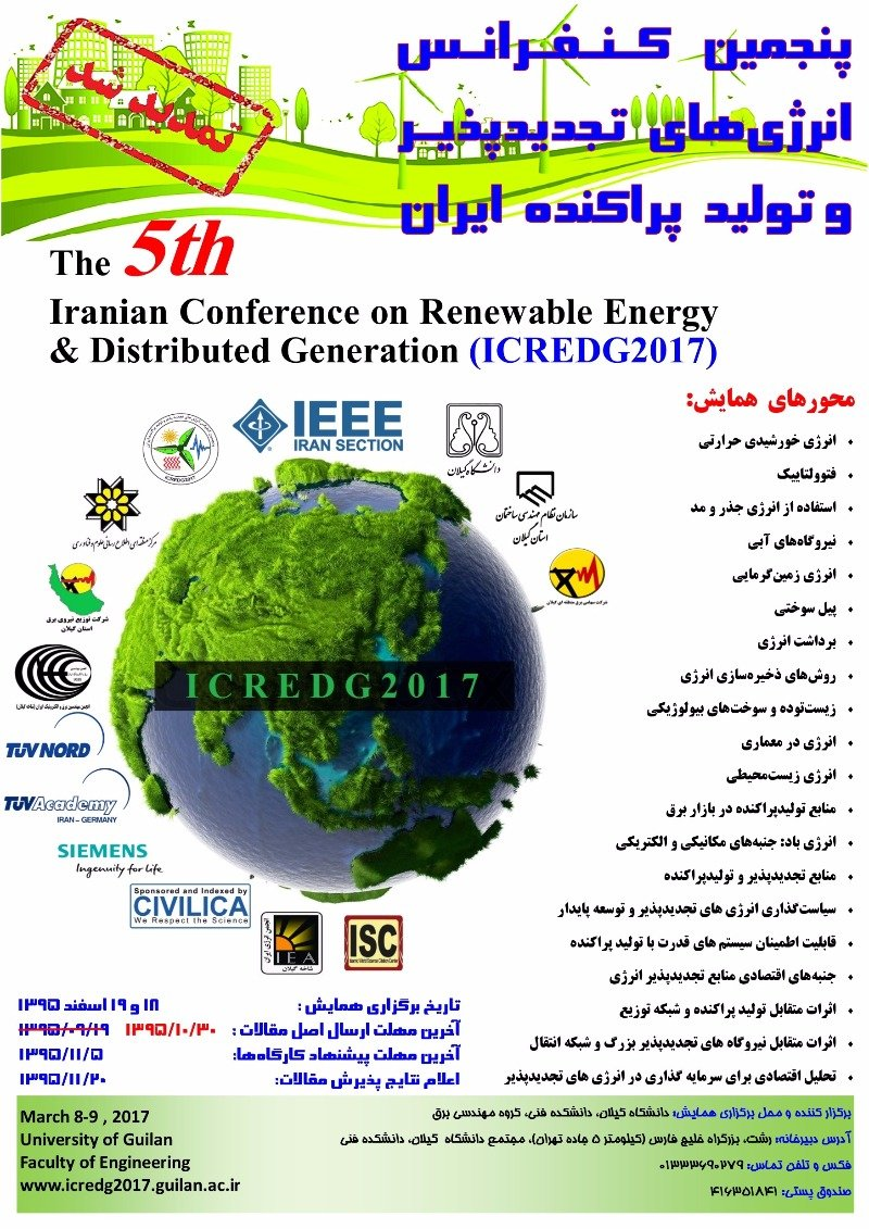Poster of 5rd Iranian conference on Renewable Energies and Distributed Generation