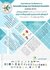 Poster of The 7th National Conference and the First International Conference on Renewable Energy  and Scatter Generation of Iran