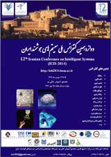 Poster of 12th Iranian Conference on Intelligent Systems