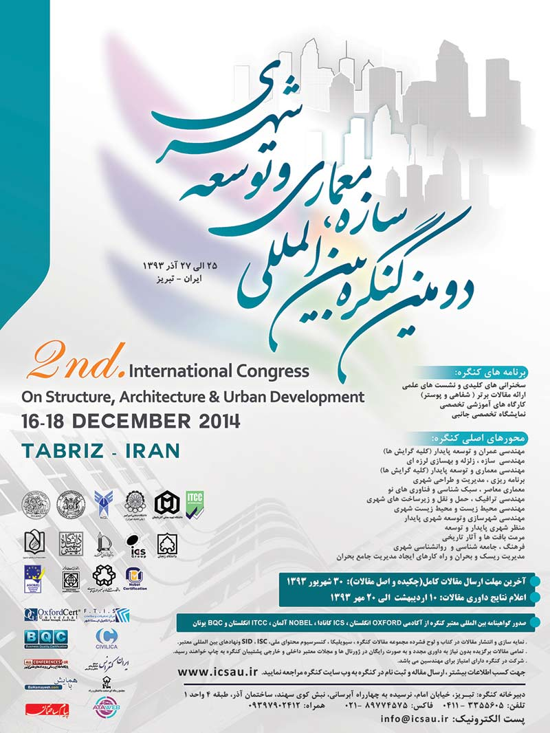 Poster of 2nd international congress of structure, architecture and urban development