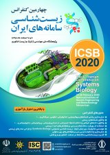The 4th Iranian Conference on Systems Biology