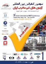 The 3th International Non-destructive Testing Conference of Iran