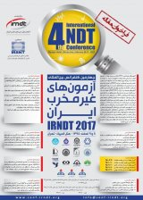 The 4th International Non-destructive Testing Conference of Iran