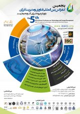 Poster of The 5th International Conference on Technology and Energy Management With the approach of energy, water and environment nexus