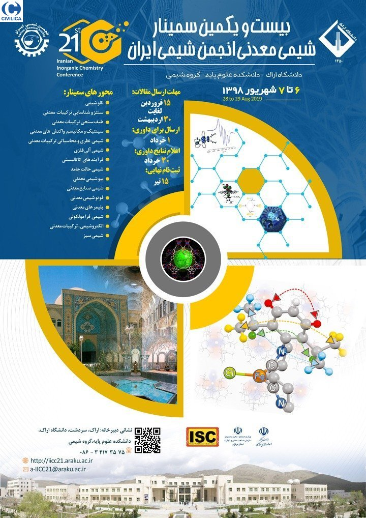 Poster of 21th Iranian Inorganic Chemistry Conference