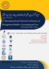 3International and National Conference on Management, Accounting and Law Studies