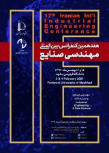 16th Iranian International Industrial Engineering Conference