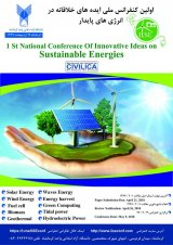 The First National Conference on Innovative Ideas in Sustainable Energy