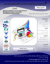 Poster of National Conference on New Approaches in Management Science, Economics and Accounting