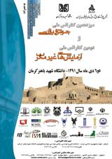 Poster of Thirteenth National Conference welding and Inspection and Second National Conference on NDT