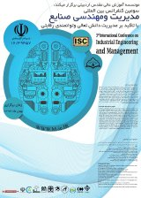 Poster of 3nd International Conference on Industrial Engineering and Management
