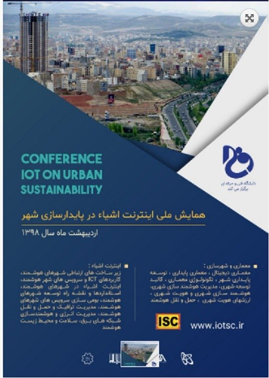 Poster of National Conference on Internet Objects in City Sustainability