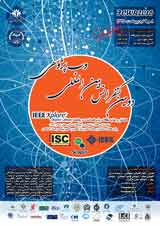 Poster of The Second International Conference on Web research