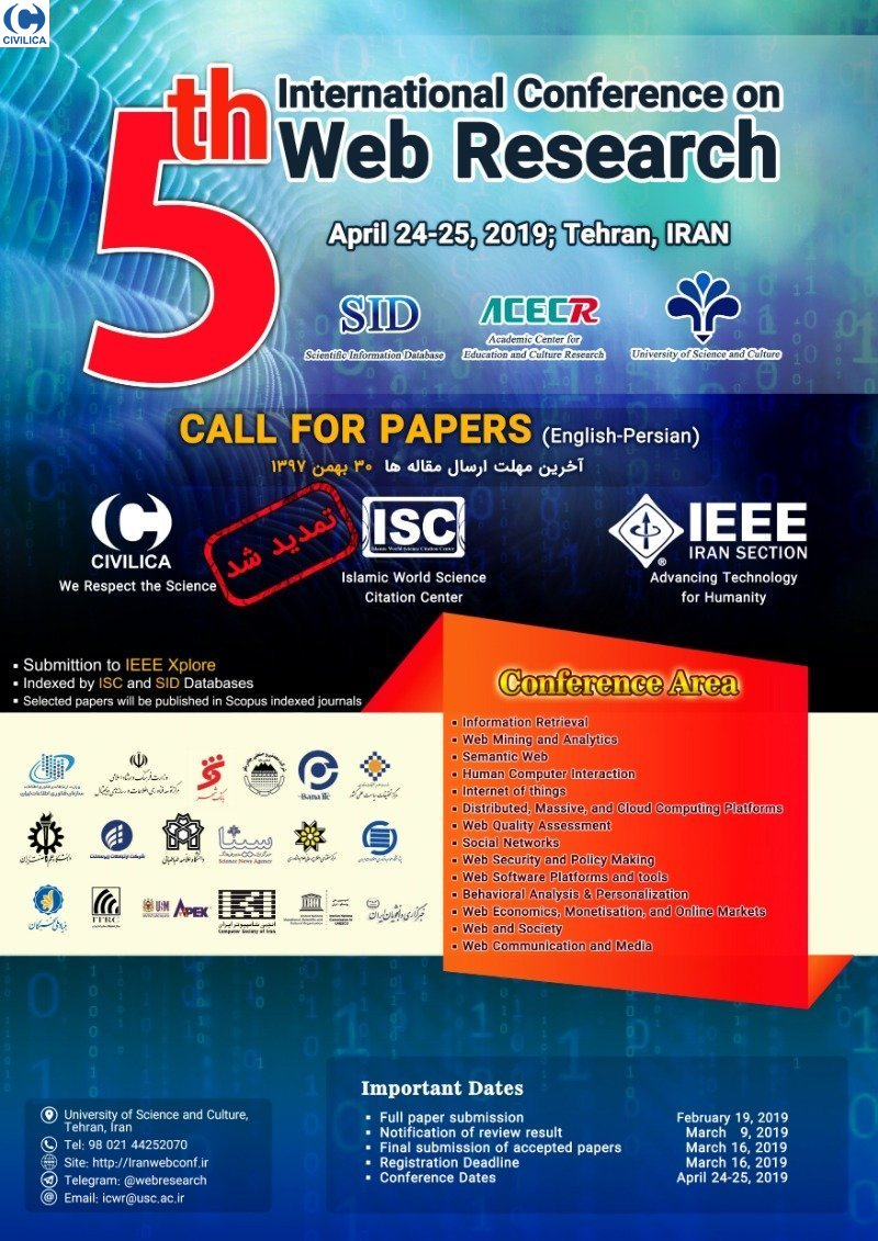 Poster of Fifth International Conference on Web Research
