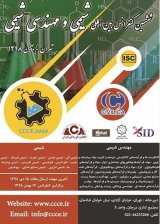 Poster of 6th International Conference on Chemical and Chemical Engineering