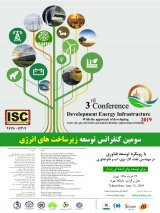 Third Conference on Energy Infrastructure Development