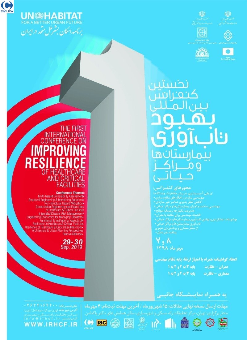 Poster of The first international conference on Improving Resilience of Healthcare and Critical Facilities