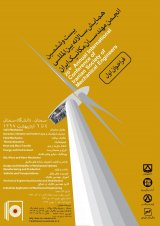 26th Annual Conference of Mechanical Engineering