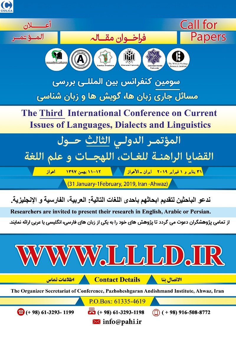 Poster of THE THIRD INTERNATIONAL CONFERENCE ON CURRENT ISSUES OF LANGUAGES, DIALECTS AND LINGUISTICS