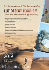Poster of Ist International Conference on LUT DESERT TOURISM (local and International opportunities)