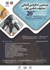 Poster of 20th International Congress of Microbiology of Iran
