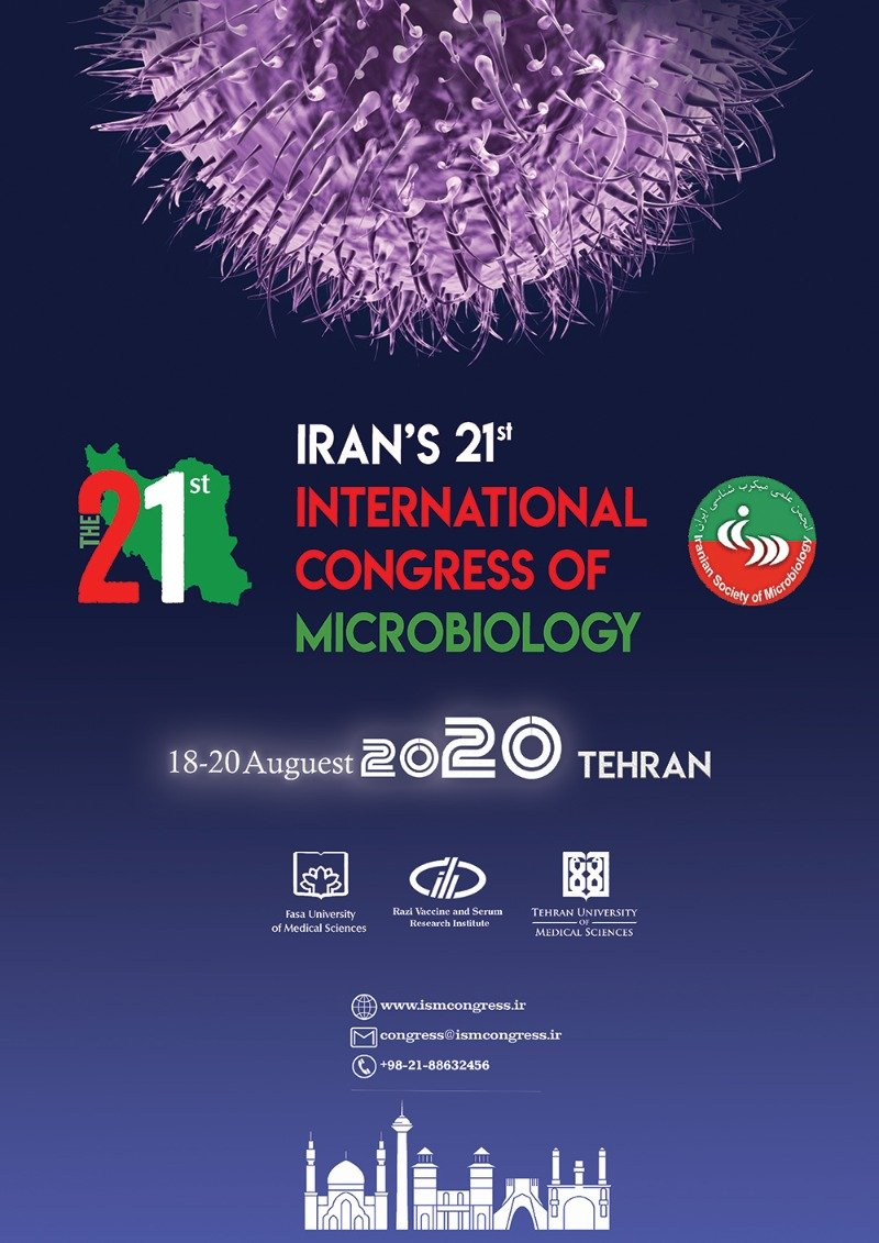 Poster of 21th International Congress of Microbiology of Iran