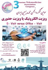 Poster of Third Congress of Iranian Telemedicine Association; E-visit versus office-visit