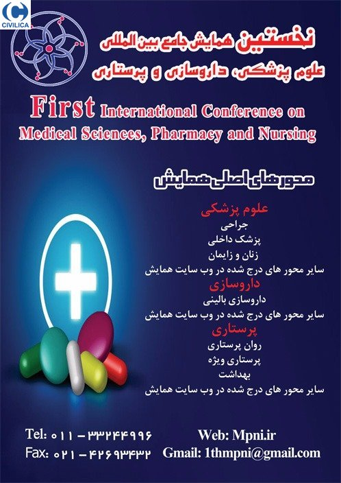 Poster of First International Comprehensive Conference on Medical Sciences, Pharmacy and Nursing