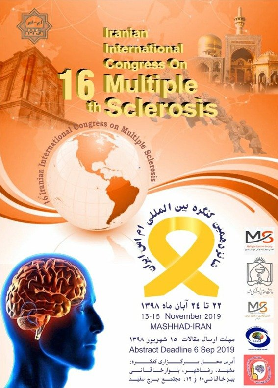 Poster of 16th iranian international congress on multiple sclerosis