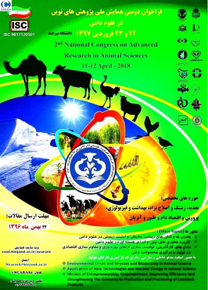 Poster of 2nd National Conference on Modern Research in Animal Sciences