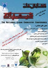 Poster of The National Clean Chemistry Conference
