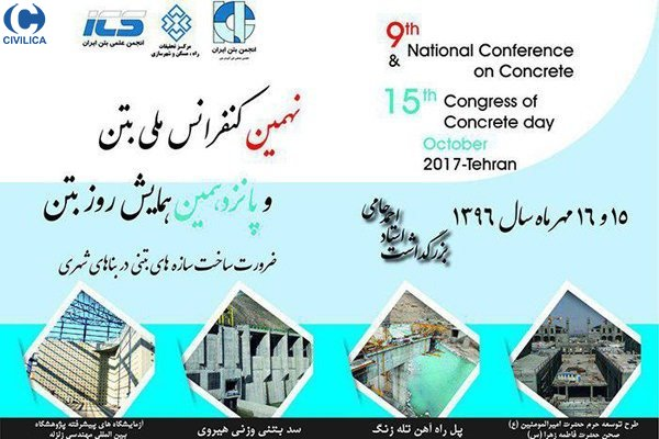 Poster of 9th National Conference of Concrete