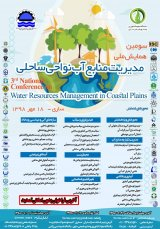 Poster of Third National Conference on Coastal Water Resources Management