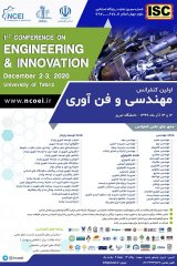 The first engineering and technology conference of Tabriz University